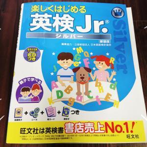 【小2】英検Jr.シルバーとブロンズのサンプル問題に挑戦!