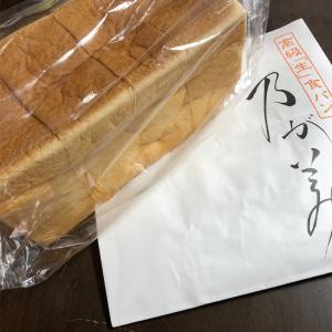 生食パンでザワつく我が家。