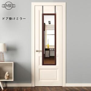 おすすめ【ドア掛けミラー】レビュー|床に置かない快適さ