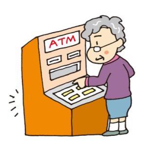 【体験談】高齢者の銀行の引き出し、手遅れになる前に整理しなくちゃ!