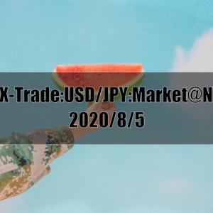 【FXトレード記録】2020年8月5日ニューヨーク市場ドル円相場のFXトレード:ペナント内でトレンドフォローするコツ