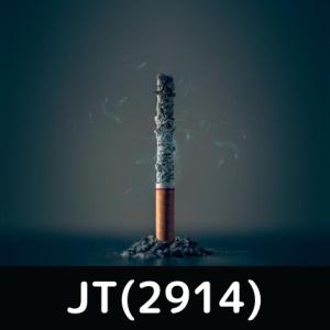 JT(2914)が決算発表!配当を死守!今後の株価予想は?