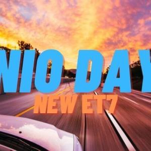 【米国株】 ニーオ NIO DAYの内容をまとめてみた