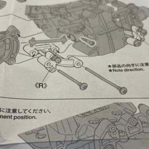 M05のオプション、ロアサスアームの謎、、