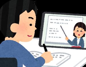 【タブレットの管理】googleファミリーリンクを活用してWEB講座のデメリットを克服