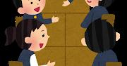 【公立中高一貫校】私立と対策が異なる