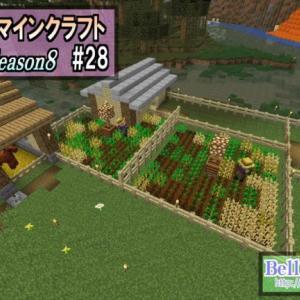 【Minecraft】 方向音痴のマインクラフト Season8 Part28【ゆっくり実況】