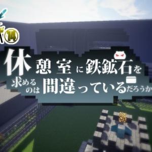 【マイクラ脱獄】鉄鉱石がほしい!!!!!!!!!!!!!!!!!!!!!!!!【PART14】
