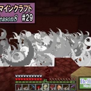【Minecraft】 方向音痴のマインクラフト Season8 Part29【ゆっくり実況】
