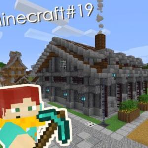 【Minecraft】玄武岩を使った建築の一例を見せるアラサー独身男#19