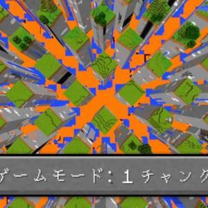 地面がマス目になったマインクラフト #1【マイクラ】
