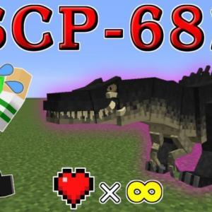 【マインクラフト】絶対に勝てない『SCP-682』が無敵すぎる…!?