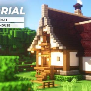 【マインクラフト】簡単にできる家の作り方(洋風建築講座)