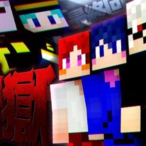 【マイクラ】刑務所からの脱獄-第2章-【Minecraft】33日目(END)