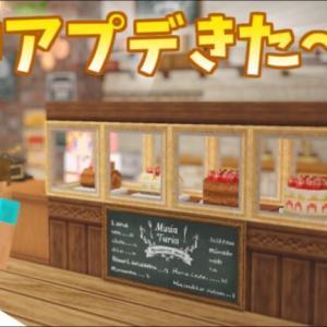 【Minecraft】ゆっくり街を広げていくよリメイク part16【MiniaTuria MOD】