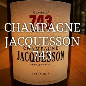 ジャクソン 743 Jacquessonが手掛ける最高峰NVシャンパーニュ