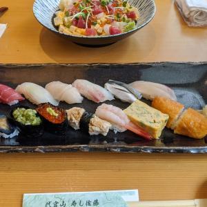 何度も来たくなるコスパ抜群の寿司ランチ!美味しさとボリューム満点の大満足の握りをいただきます【代官山「代官山寿し佐藤」握り 雉(1200円)】