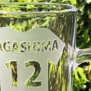 日本酒や焼酎などお好きな飲み物いれて飲んでください