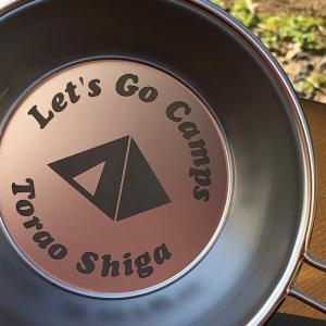 キャンプにシェラカップは必須です