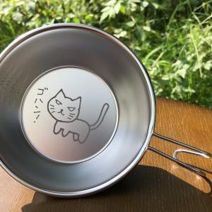 【名入れシェラカップ】サンドブラストで手書きの文字と猫をシェラカップに名入れ彫刻しました。