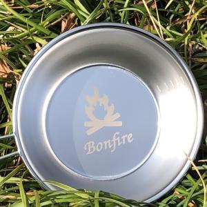 【サンドブラスト】焚き火デザインの名入れシェラカップ