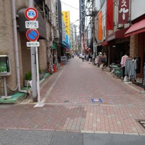 日本橋横山町の状況及びミッション頂きました