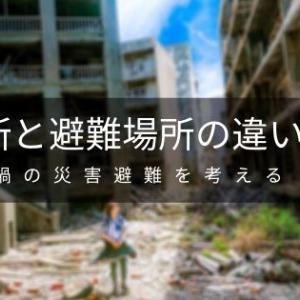 「足りない医療用具を生産せよ!~コロナ崩壊を防ぐ人たち~」影から日本の医療を守る人達