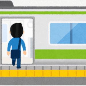 電車周りでの問題点が多すぎる件。