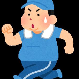 ダイエット】20代後半男のお腹ぽっこりをどうにかする奮闘記part.1【ジョギング】