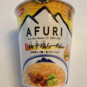 食べてみたNISSIN【AFURI柚子塩ラーメンまろ味】