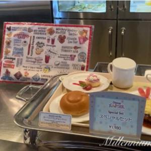 ディズニーシー・イースターメニュー【ホライズンベイ・レストラン編】大盛りご飯をペロリ😋と完食‼︎プラス料金でランチョンマットも付けられるよ❣️