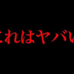 【神戸高塚高校】女子高生校門事件を漫画にしてみた(マンガで分かる)@アシタノワダイ