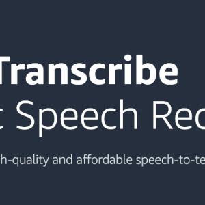 ノンプログラマー向けAmazon Transcribeを使った文字起こしの方法