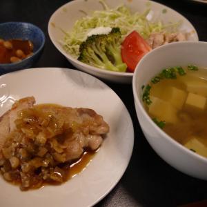 【糖質制限#29】ある日の食事記録/油淋鶏
