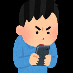 厚労省の接触確認アプリをインストールしたら、携帯の充電の減りが加速した…