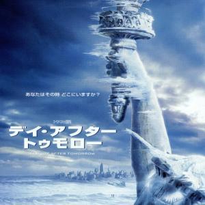 #40 【未来に起こりうる恐怖!】デイ・アフター・トゥモロー