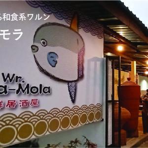 マンボウの脱力系シンボルが可愛い海鮮食堂~ワルン モラモラ~