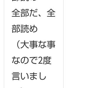 猛禽雑談チャンネル(パート3)