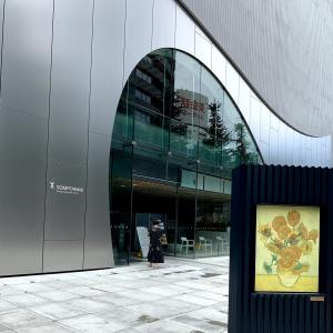 SONPO美術館 ゴッホや グランマ・モーゼス