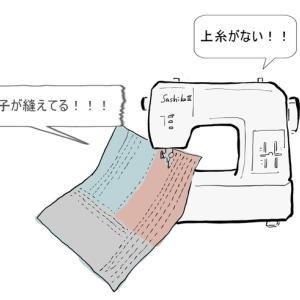 刺し子ミシン  sashikoⅡ