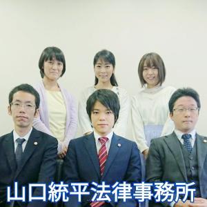 第15回 朝活会~弁護士が語る!戦略理論セミナー