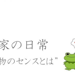 微妙なプレゼント(日常漫画)