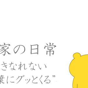日本語の流暢なスタッフ(日常漫画)