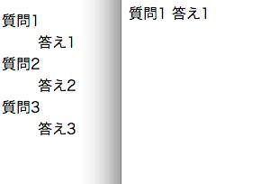 【プログラミング】文系Fラン大卒女(30代)が一から勉強して月5万稼げるようになるか?【9日目】