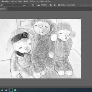 ウェブデザイナーへの道のり【第7話】色補正の基本!!~Photoshopで色補正をしてみよう~