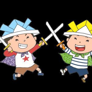 【認定児童厚生員資格の意味とは】児童館や学童保育~取り方や内容