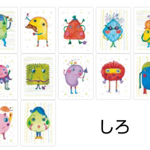 【ナンジャモンジャ緑と白 学童で人気のカードゲーム】公式や他の遊び方