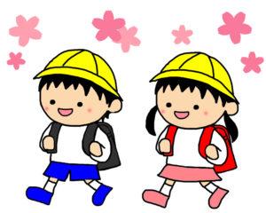 違いはなに?放課後児童クラブとキッズクラブ【横浜市の学童事情】