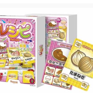 【学童レビュー~レシピ】子どもにすごい人気の料理系のカードゲーム