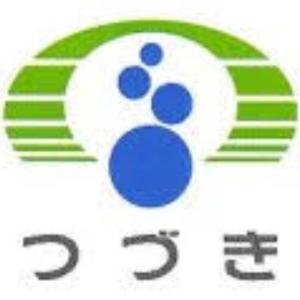 【横浜市 都筑区の公的/民間学童クラブ】